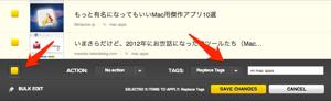 Pocket_2013_04_25_12_38