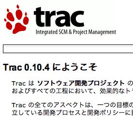 trac_start