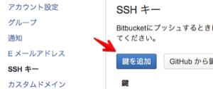 Bitbucket 2013-05-17 00-48-29