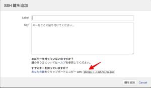Bitbucket 2013-05-17 00-52-00