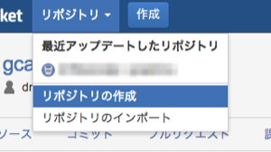 Bitbucket 2013-05-17 20-20-12