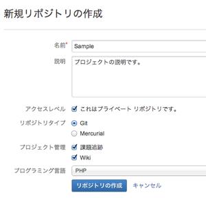 Bitbucket 2013-05-17 20-26-13