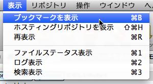 Bitbucket 2013-05-17 21-14-36