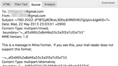 MailCatcher 2013-05-22-23-04-28