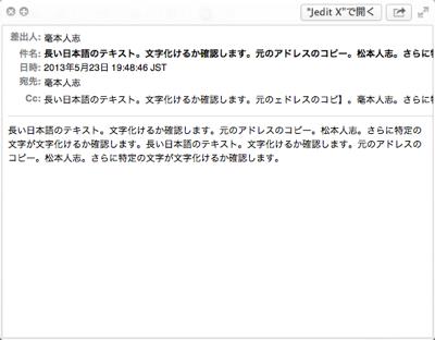 Zend_Mail 2013-05-23 19-50-00
