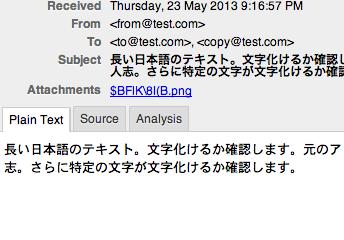 Zend_Mail 2013-05-23 21-17-32