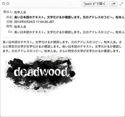 Zend_Mail 2013-05-24 18-03-58