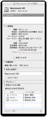 MobileSync 2013-06-17 17-06-06