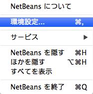 Netbeans_2013-06-17 20-00-00