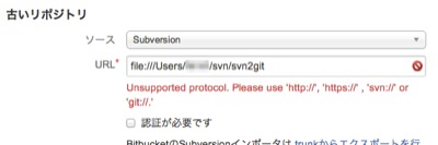 Bitbucket 2013-08-16 13-41-12