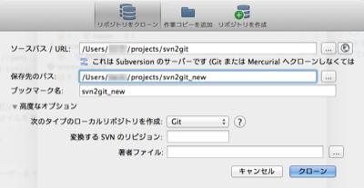 Bitbucket 2013-08-16 13-49-28