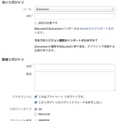 Bitbucket 2013-08-16
