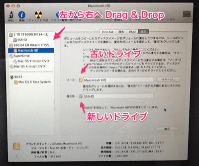 2014-01-30_mbp_01