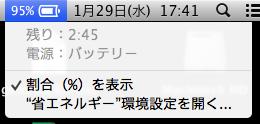 2014-01-30_mbp_after_03