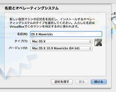 2014-03-22_iesd_02
