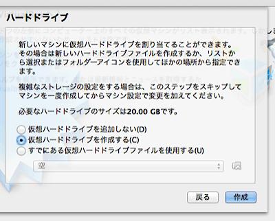 2014-03-22_iesd_04