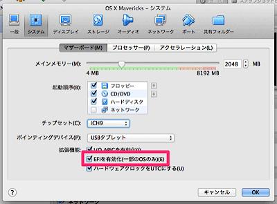 2014-03-22_iesd_06