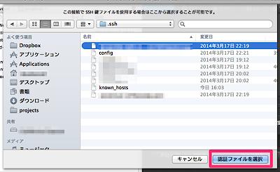 2014-03-22_transmit_02