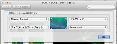 2014-08-02_mac_01