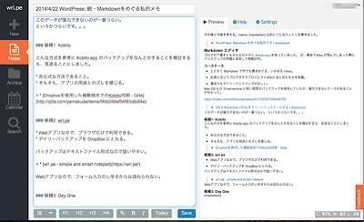 2014-04-21_md_02