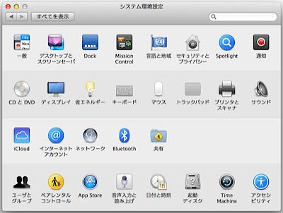 2014-04-28_mac_01