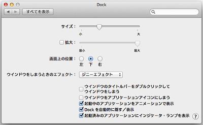 2014-04-28_mac_03