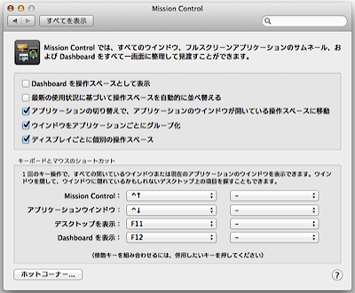 2014-04-28_mac_04