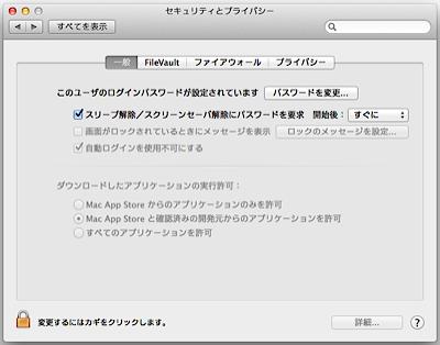 2014-04-28_mac_05