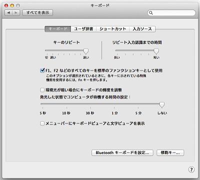 2014-04-28_mac_06