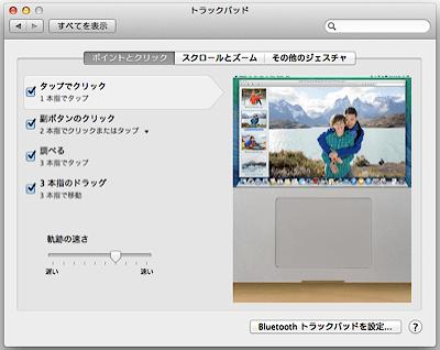 2014-04-28_mac_07