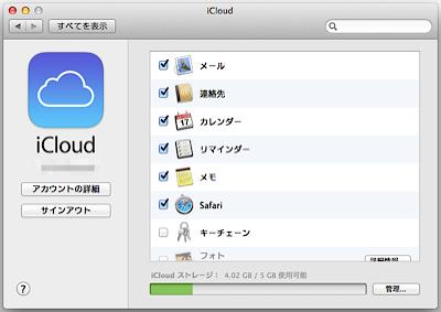 2014-04-28_mac_08