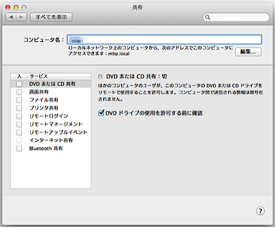 2014-04-28_mac_09