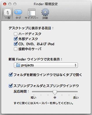2014-04-28_mac_12