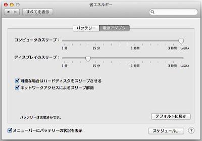 2014-04-28_sleep_01