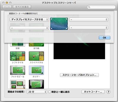 2014-04-28_sleep_04