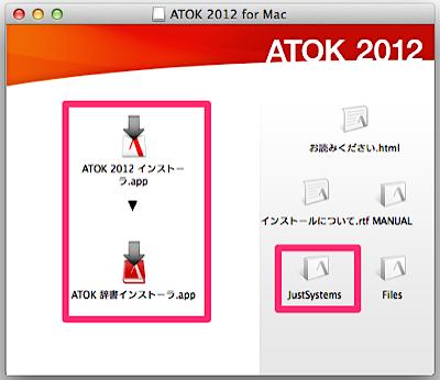 2014-05-01_atok_01