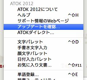 2014-05-01_atok_03