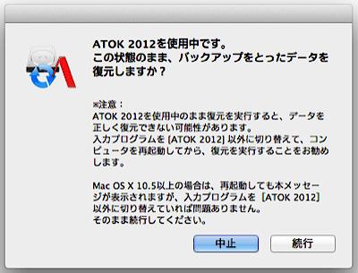 2014-05-01_atok_06