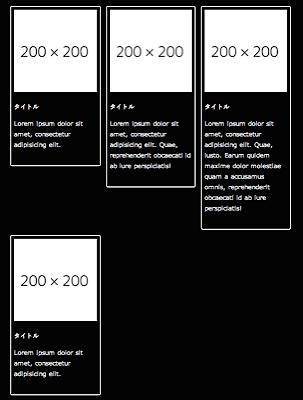 2014-07-17_div-box_01