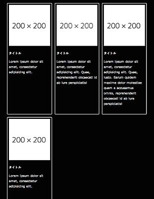 2014-07-17_div-box_02