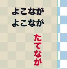 2014-08-11_css-sprite_01