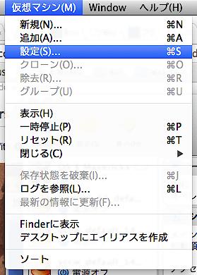 2014-08-16_vb_02