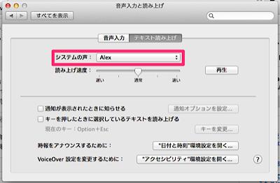 2014-08-19_say_02