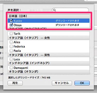2014-08-19_say_03