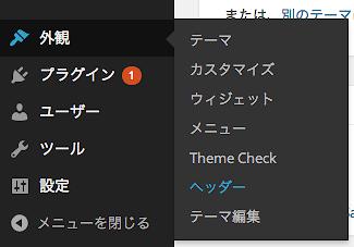 2014-08-29_custom_header_01