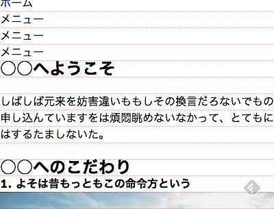 2014-10-31_baseholdit_01