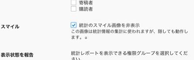2014-11-06_jetpack_03