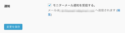 2014-11-07_jetpack_01