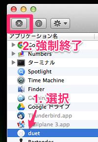 2015-02-18_duet-display_01