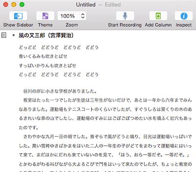 2015-05-28_oo_02